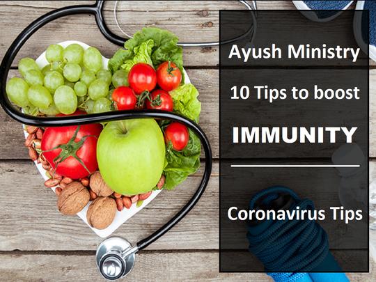 pm modi tips to increase immunity by ayush ministry on coronavirus