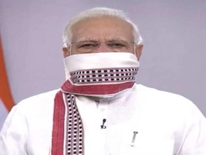 पीएम मोदी ने पहना था देसी मास्क