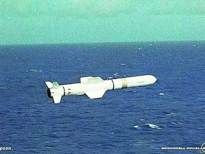 अमेरिका भारत को देगा हारपून मिसाइल