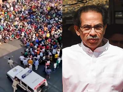 bandra lockdown violation: बांद्रा: कहां से ...