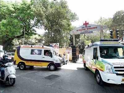 मुंबई का कस्तूरबा अस्पताल