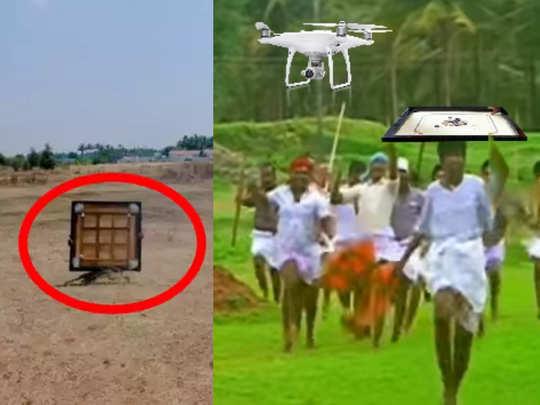 tirupur drone video memes