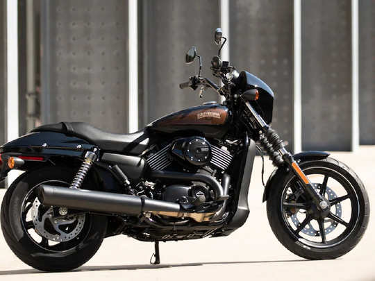 Harley-Davidson Street 750 limited edition
