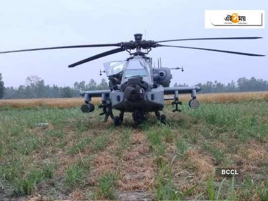 Apache Chopper