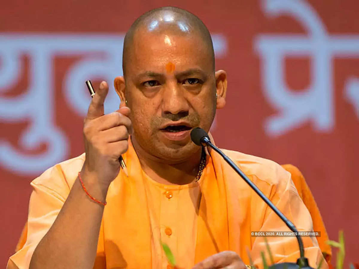 UP Government Offices Will Be Opened: Employees To Work Under ...