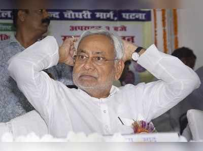 सीएम नीतीश कुमार (File Photo)