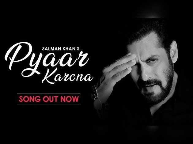 रिलीज हुआ सलमान खान का कोरोना स्पेशल सॉन्ग 'प्यार करोना'