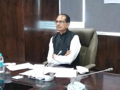 मध्य प्रदेश के CM शिवराज सिंह चौहान।
