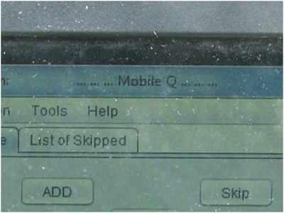 'मोबाइल क्यू' ऐप