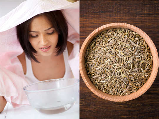 steaming face with jeera to get rid of acne pimples know beauty benefits of cumin seeds