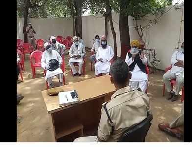 पुलिस प्रशासन ने की रमजान और अक्षय तृतीया को लेकर मीटिंग।
