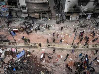 दिल्ली हिंसा (फाइल फोटो)