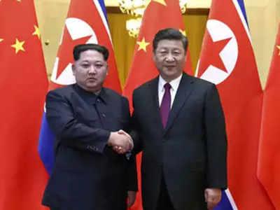 चीन से कोरिया के अच्छे संबंध