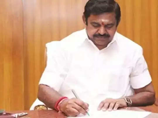 edappadi palanisamy letter to arvind kejriwal: டெல்லி ...