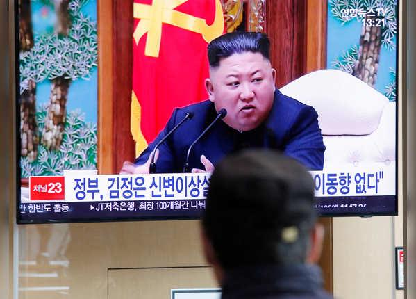 एक्सपर्ट का दावा, नहीं रहे किम जोंग