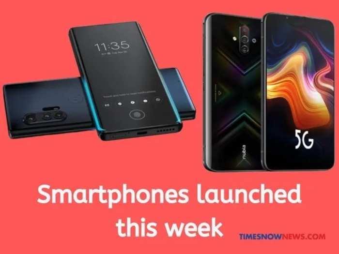 New Phone Launch