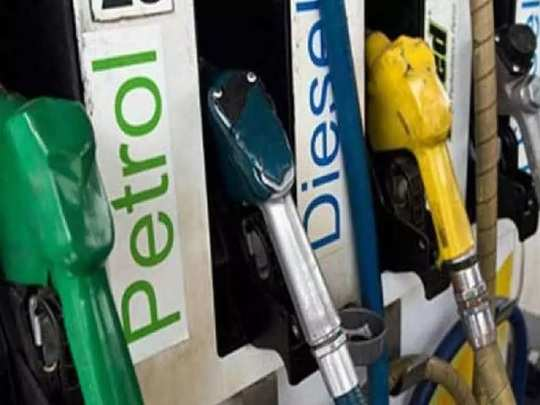 petrol price today in hyd