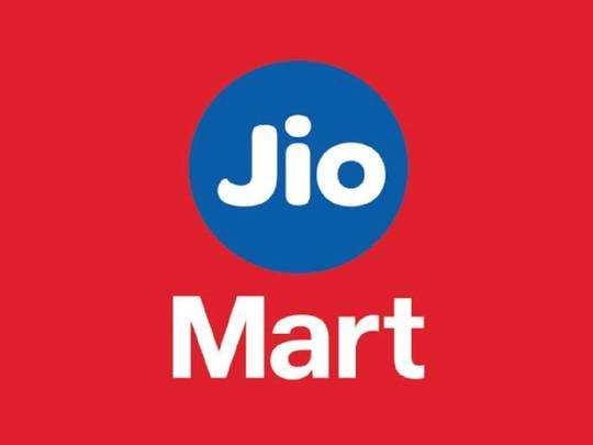 JioMart WhatsApp Number: அம்பானியின் அடுத்த அதிரடி; இரவோடு இரவாக JioMart சேவை ஆரம்பம்! - - Samayam Tamil