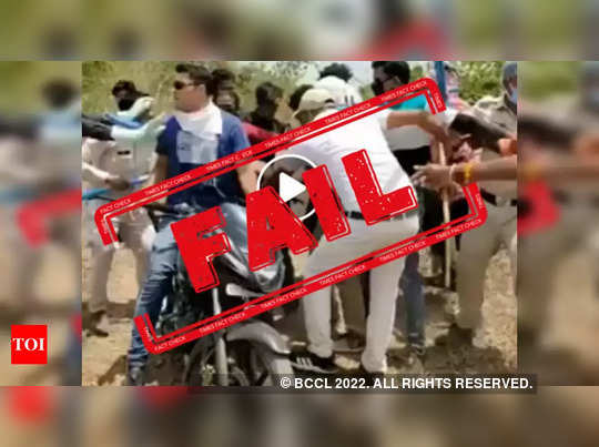 FAKE ALERT: Attack on sanitation workers in MP falsely passed off as BJP men beating Muslim youth