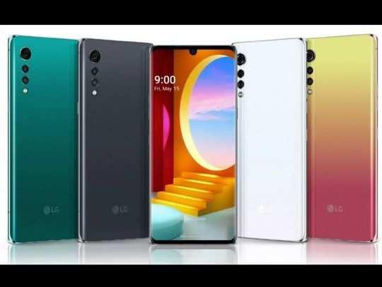 LG Velvet स्मार्टफोन: लॉन्च से पहले स्पेसिफिकेशन्स का खुलासा