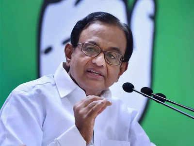 कांग्रेस नेता पी. चिदंबरम। (फाइल फोटो)