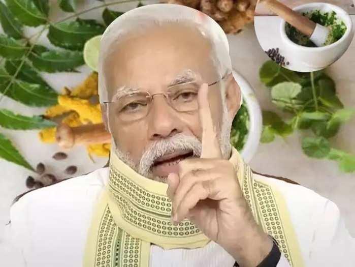 health tips pm narendra modi mann ki baat on origin and development of ayurveda in marathi