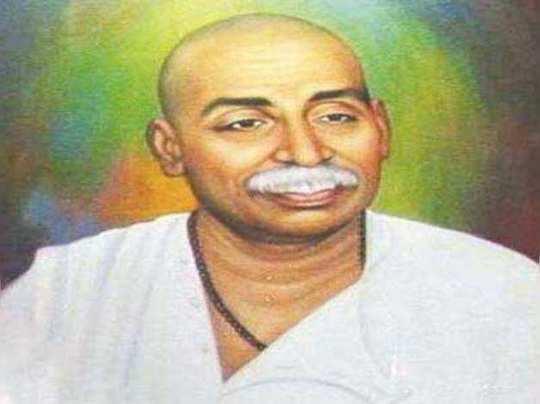 tukdoji maharaj: ग्रामविकास व राष्ट्रनिर्माणासाठी झटणारे तुकडोजी -  Maharashtra Times