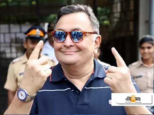 A message from Rishi Kapoor's family