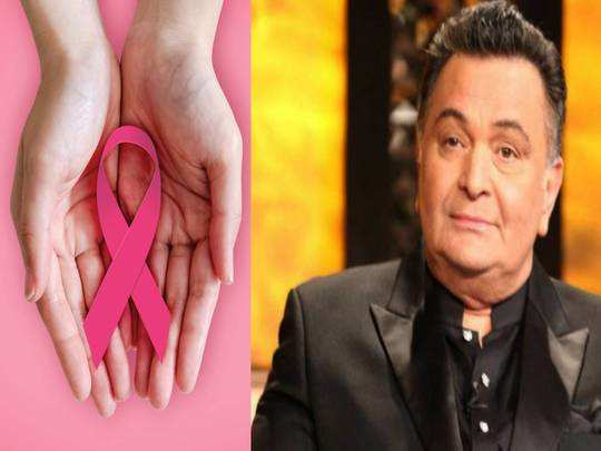 why actor rishi kapoor died due to this cancer here is all details about leukemia cancer risk factors symptoms and treatment
