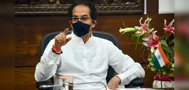 महाराष्ट्र में अब 21 मई को होंगे MLC चुनाव, उद्धव ठाकरे के लिए राहत