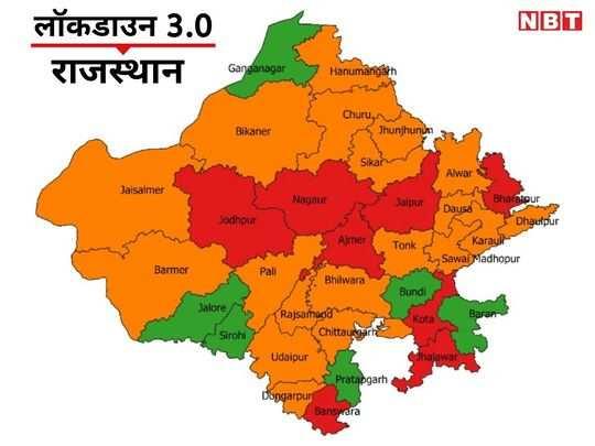 राजस्थान में लॉकडाउन 3.0