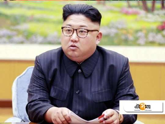 North Korea state media releases pictures of Kim JongUn's first public appearance