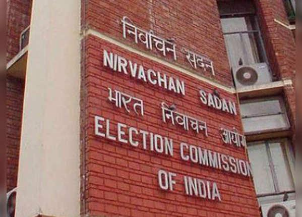 1 मई: चुनाव का ऐलान