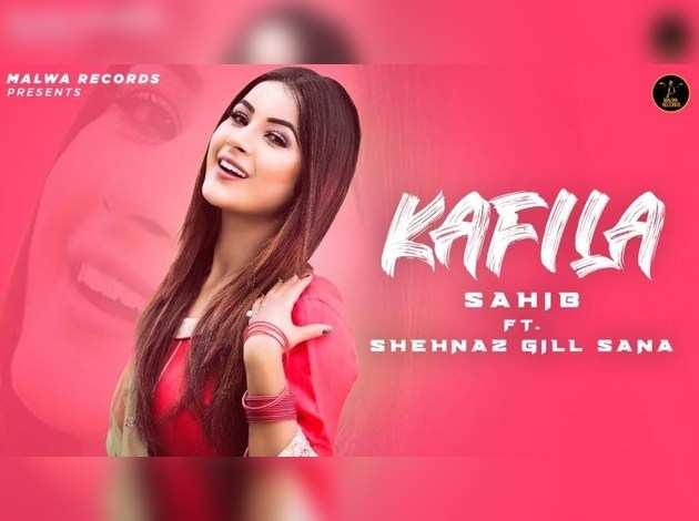शाहनाज गिल का नया पंजाबी गाना 'काफिला' का वीडियो जारी
