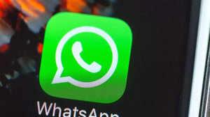 वॉट्सऐप की टॉप सीक्रेट टिप्स