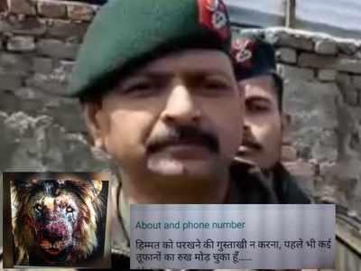 शहीद कर्नल आशुतोष शर्मा