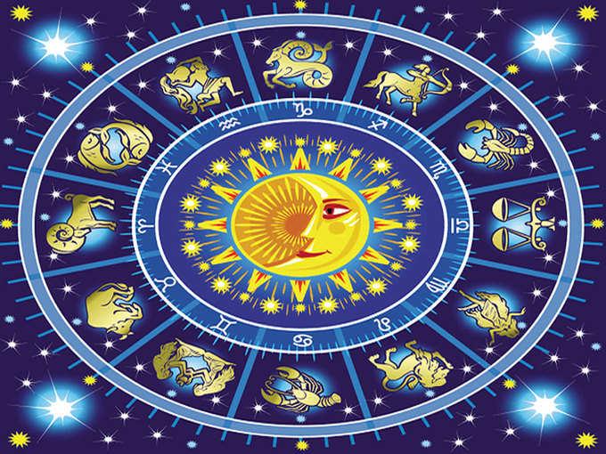 Daily Horoscope आजचे राशीभविष्य: दि. ०४ मे २०२०