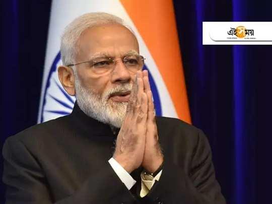 PM narendra Modi to address NAM summit on Indias Covid-19 strategy today
