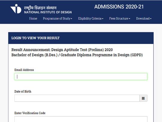 NID DAT result 2020