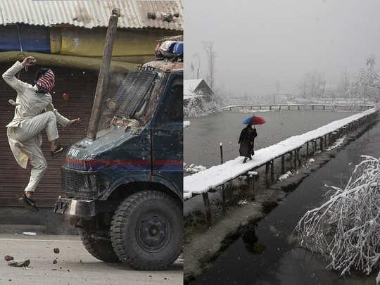 ap kashmir photographers dar yasin mukhtar khan and channi anand win pulitzer see photos