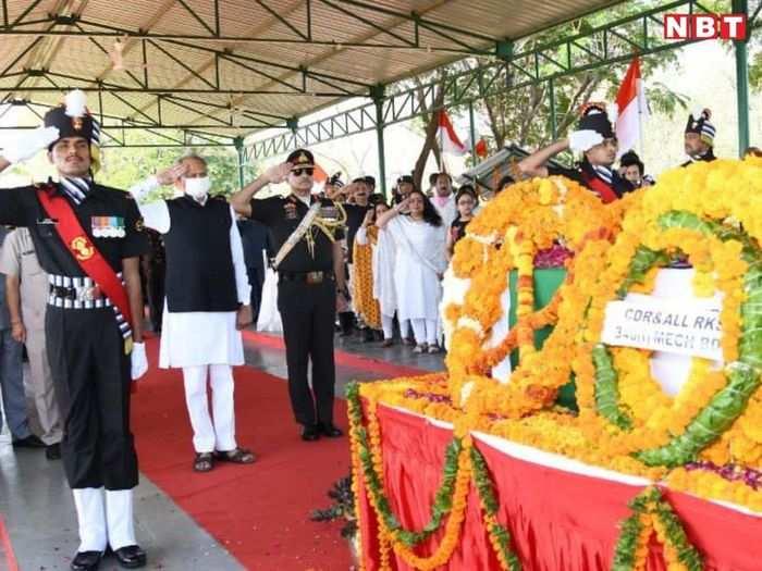 funeral of martyr ashutosh sharma
