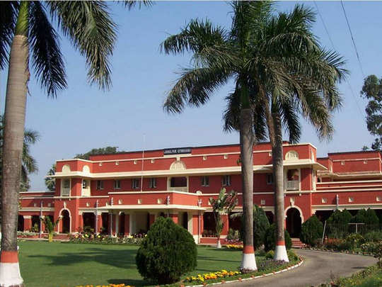 Jamalpur-railway-institute