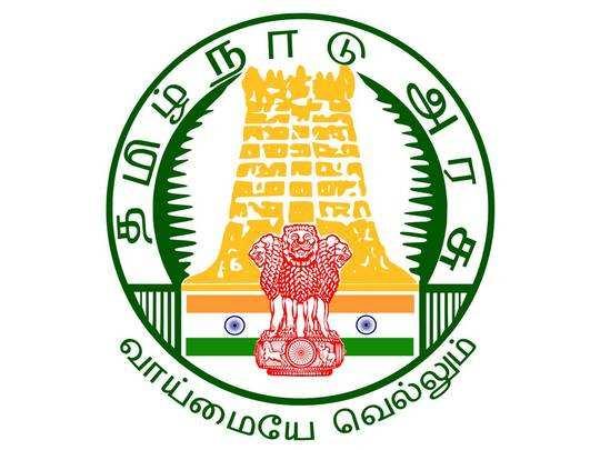 TamilNadu e-pass