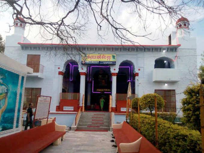 The name of Nurpur was earlier Dhamdi