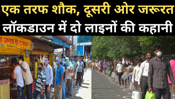tale of two queues in delhi one for drinking water other for liquor