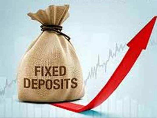 taxpayers can save income tax through tax saving fixed deposit, know everything about it