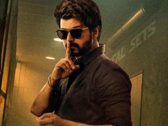 Vijay in Master