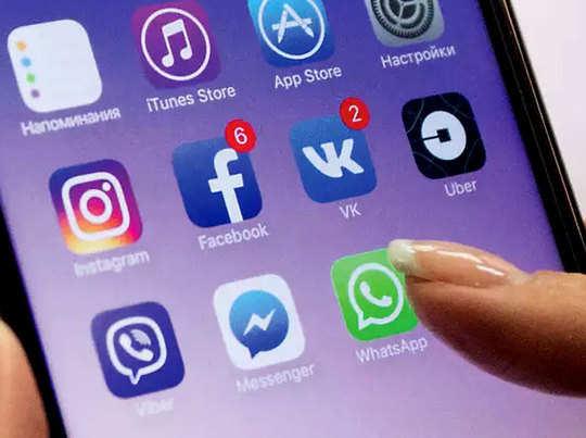 वॉट्सऐप पर मिलेगा फेसबुक का नया फीचर, एकसाथ 50 लोगों से होगी विडियो कॉलिंग