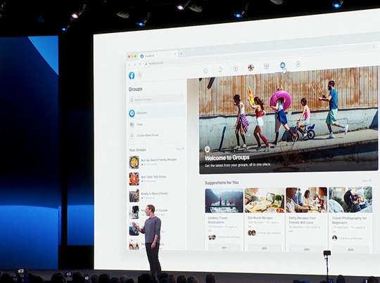 फेसबुक ने पूरी तरह बदल दिया डिजाइन, पहली बार ले आया डार्क मोड