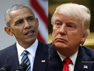 डोनाल्ड ट्रंप प्रशासन पर भड़के बराक ओबामा
